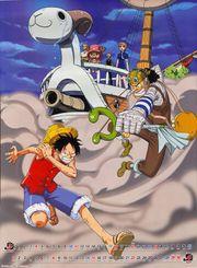 Luffy.vs.usopp